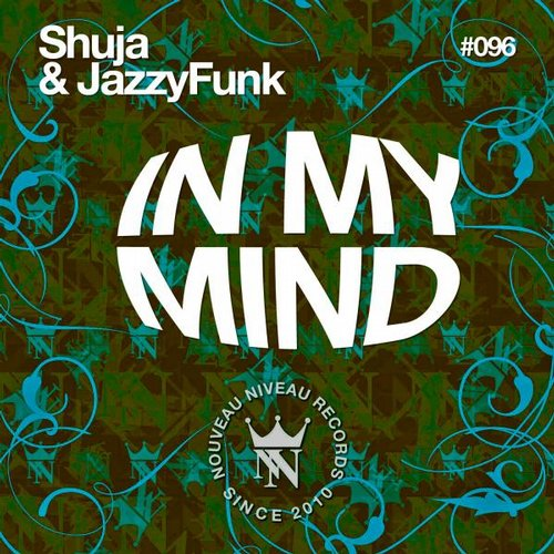 In My Mind (Radio Ep)